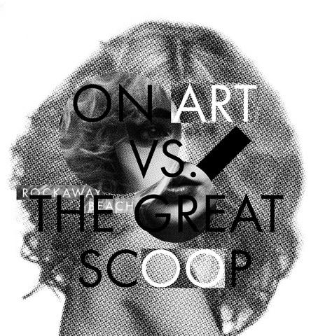 art_vs_scoop.jpg
